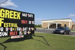 Greek Festival gets underway this Thursday